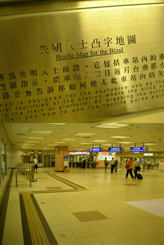 Picture 38_Tactile map at Kowloon Tong Station