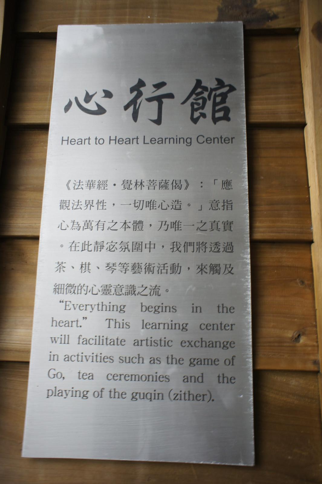 台中市西區刑務所演武場 (10)