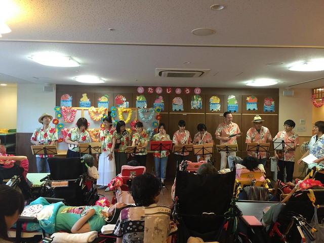 【ボランティア演奏会】堺市立重症心身障害者(児)支援センター ベルデさかい2016.8.13_2