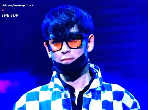 BIGBANG FM Guangzhou Day 2 2016-07-08 (81)