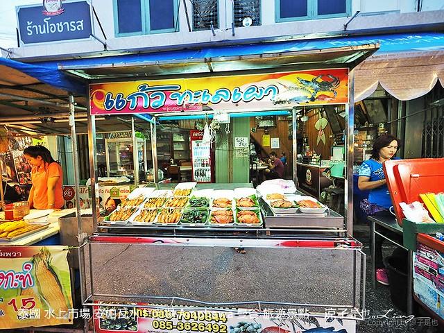 泰國 水上市場 安帕瓦水上市場 Amphawa 曼谷 旅遊景點 47
