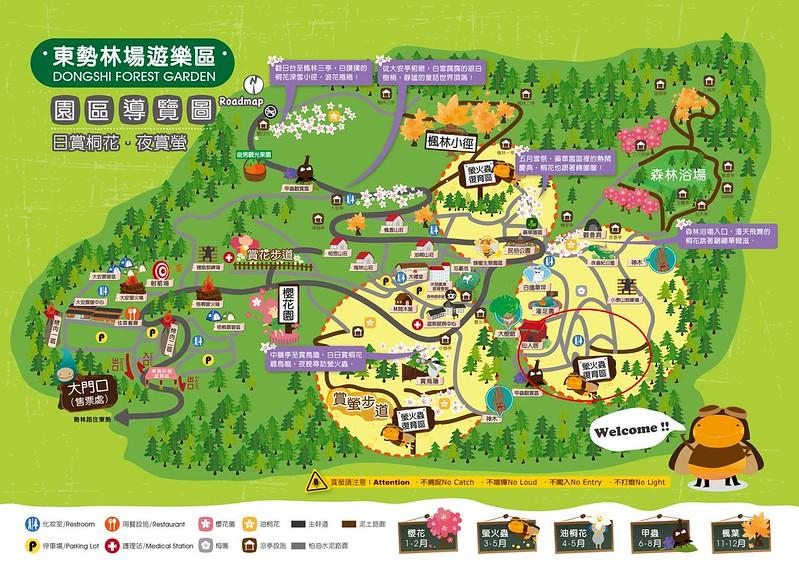 園區導覽圖-1