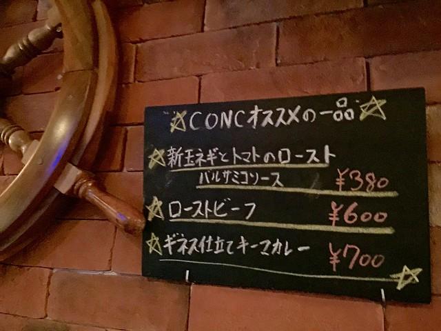 2015.2.27 CONC