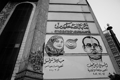 Cairo's Press Syndicate