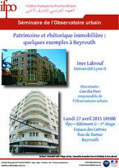 Séminaire de l'Observatoire urbain : Patrimoine et rhétorique immobilière : quelques exemples à Beyrouth (Beyrouth, 27 avril 2015)