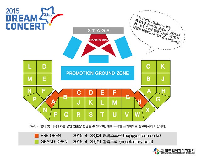 Korea Catch Dream Concert 2015 Live In Seoul This May