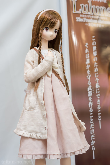 DS46Summer-AZONE-DSC_5478