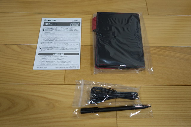 DSC06159.JPG