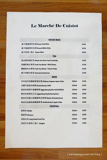廚子市場 (19)