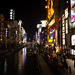 Osaka by Tom Royal on Flickr