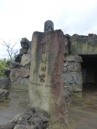 Co-Jejudo-Jeju-tour-Parc des pierres (81)