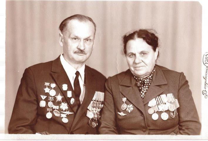 Бабушка Нина и дедушка Николай