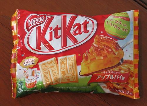 イースター キャロット仕立てのアップルパイ (Easter Carrot & Apple Pie) Kit Kats (Japan)