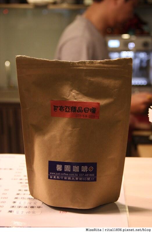 台中潭子 咖啡廳 台中咖啡 台中單品咖啡 空間咖啡 Spacecaffee6