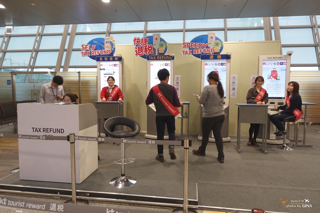 2020韓國退稅教學 級距計算 仁川機場自助退稅+網路手機快速報到教學+出入境攜帶及申報物品相關規定+首爾市區退稅 @Gina Lin