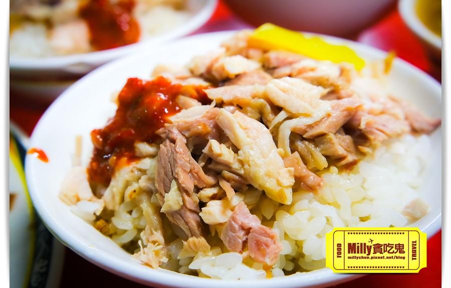 郭家嘉義火雞肉飯0011