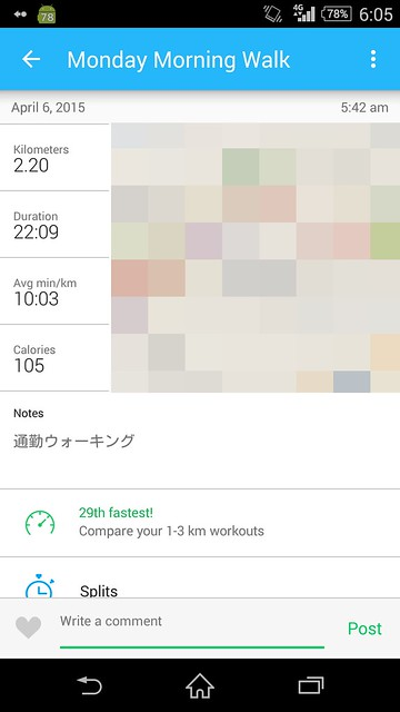 20150406_RunKeeper(Walking)
