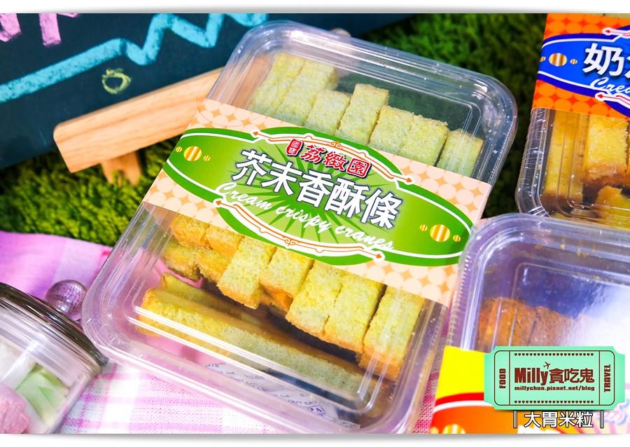 國寶荔緻園香酥條0006