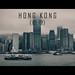 Cinemascope - Hong Kong - Victoria Harbour by M. Kafka