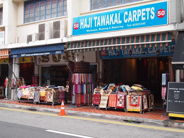 P4178911 シンガポール アラブ・ストリート(singapore arab street)