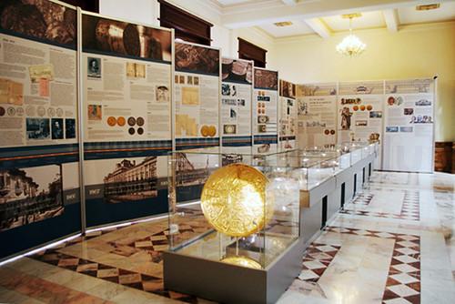 6 Bank of Romania Museum exhibit