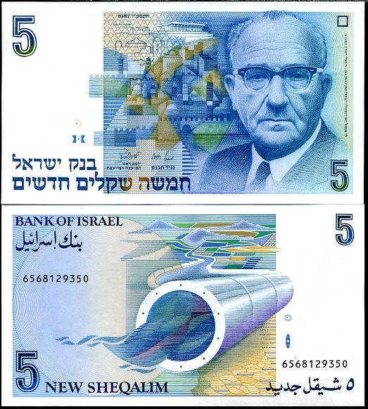 5 nových Shequalimov Izrael 1985-87