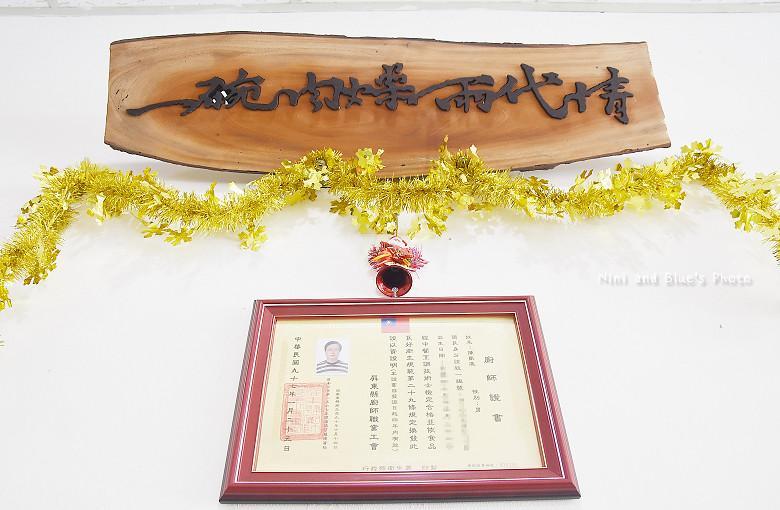 沙鹿美食小吃餐廳阿丹肉燥飯05