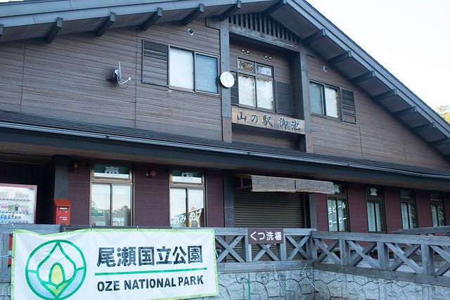 20150712-燧ヶ岳-0019.jpg