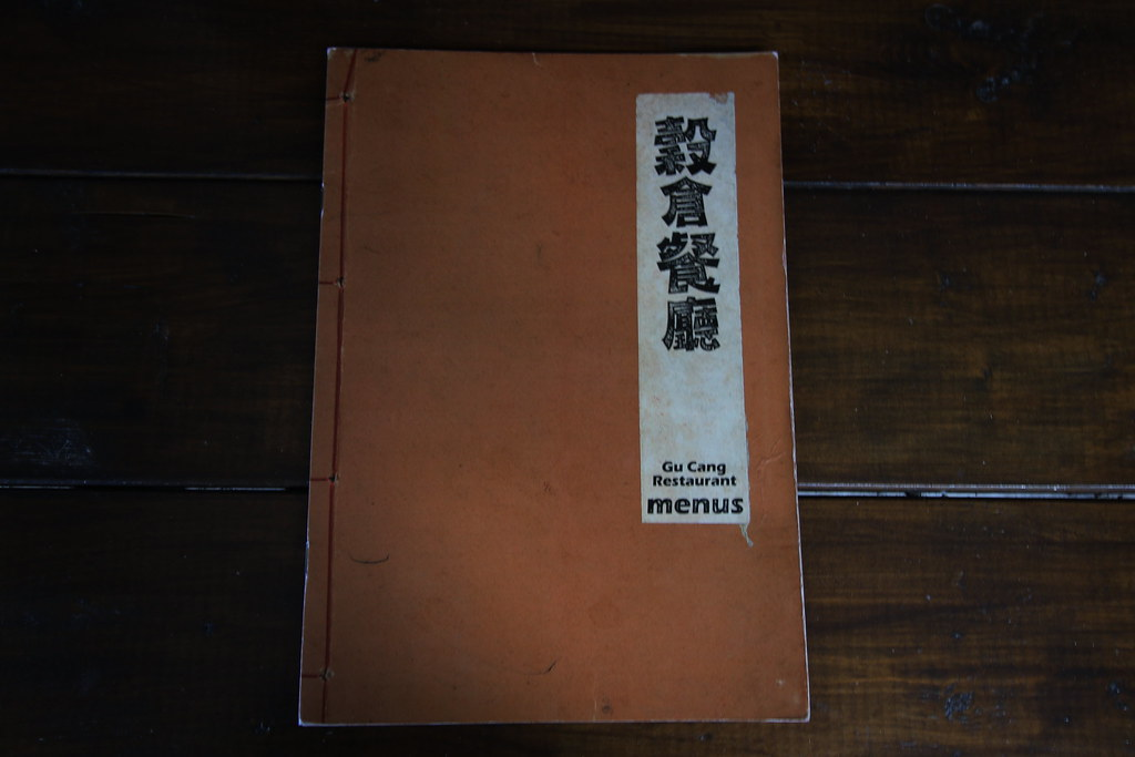 台南西港穀倉餐廳 (17)