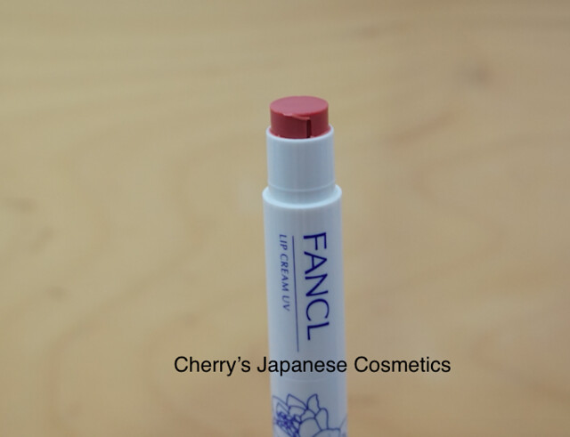 Fancl Lip Cream UV