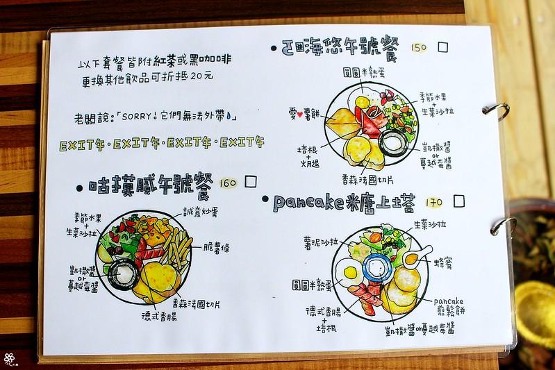 午號出口板橋江子翠早午餐 (32)
