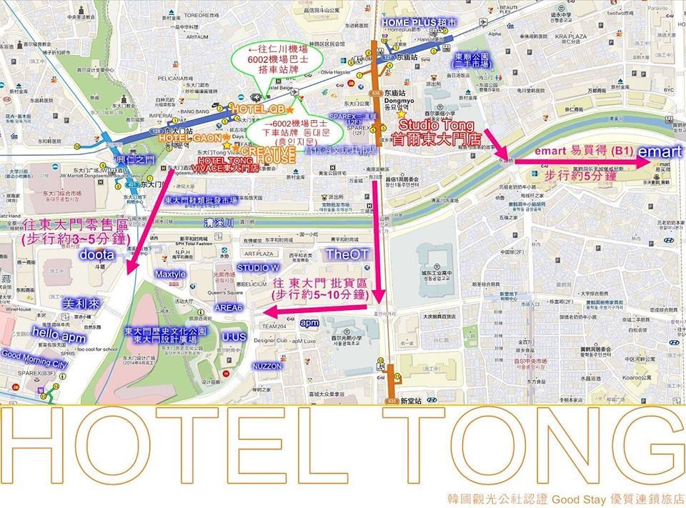 【首爾住宿】HOTEL TONG 통/通 東大門分店(已停業)東廟站 Studio Tong 公寓式酒店(食尚玩家、背包客棧瑤瑤首爾外景住宿)+《首爾跟我走》讀者獨家優惠 @GINA環球旅行生活 不會韓文也可以去韓國 🇹🇼