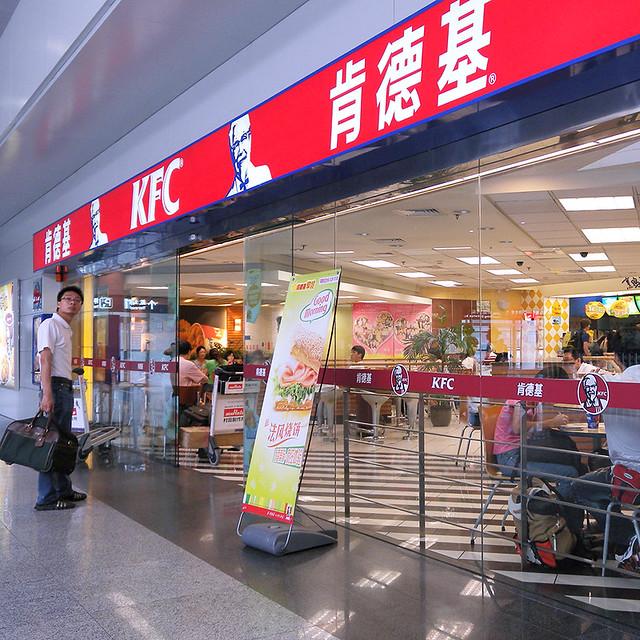 2009071701 - KFC