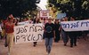 נגד שלטון ההון 2000