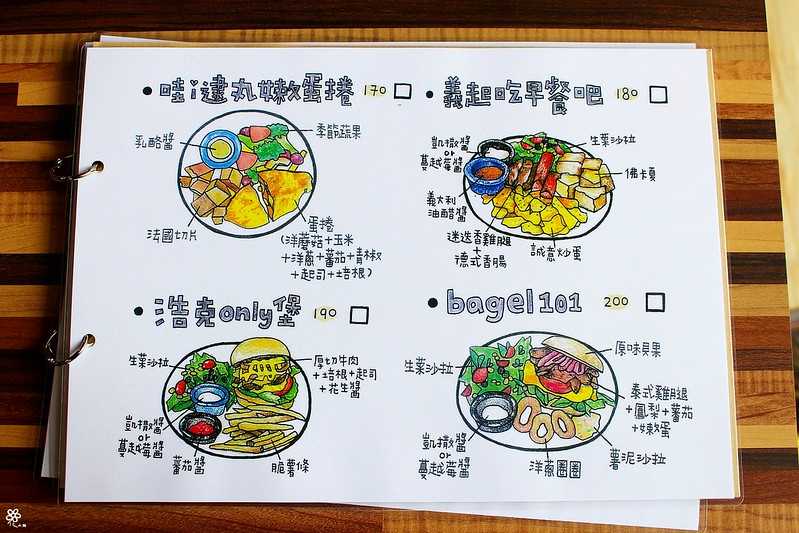 午號出口板橋江子翠早午餐 (33)