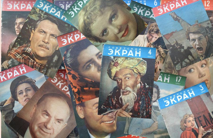 1957《苏联银幕》封面01