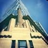 Hearst. #architecture #nyc #lookingup #hearstbldg #midtown