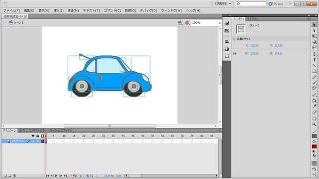 Flash の画面に Illustrator のオブジェクト(図形)をペーストした直後の状態
