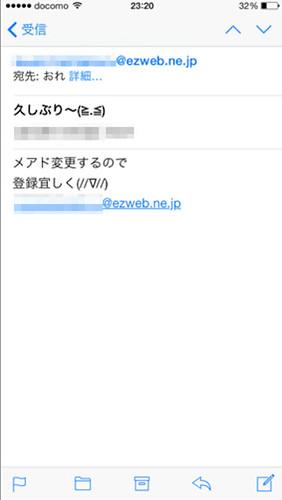 Photo:2014-12-06 18.06 のイメージ By:onetohihi