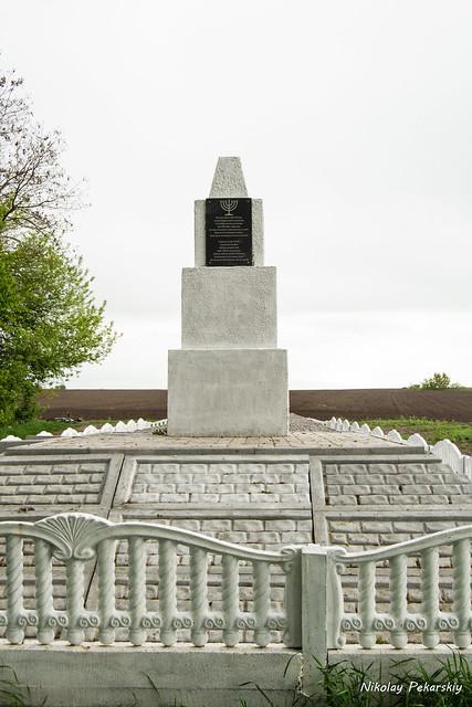 Вторая братская могила