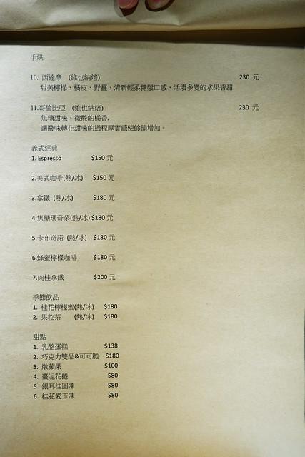 DSC03746