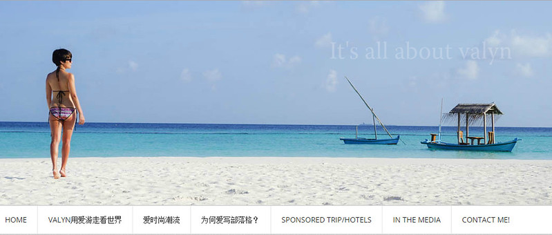 top travel chinese blog valyn