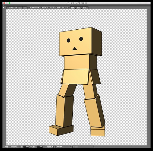 Danboard long legs