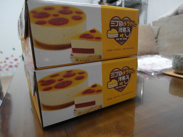 厚實的紙盒包裝@三丁目洋果子