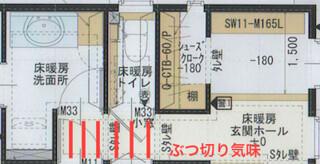 床張り玄関02