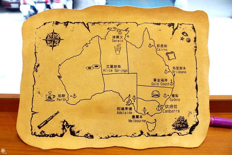 飛去澳洲板橋早午餐推薦 (3)