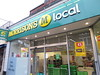 Morrissons Local - new opening hours