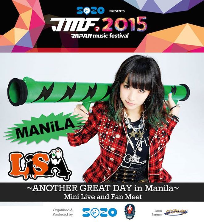 Top Five Reasons to Watch LiSA's Another Great Day in Manila 2015