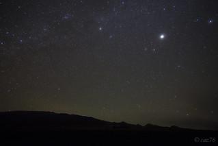 Mauna Kea Summit and Night Sky