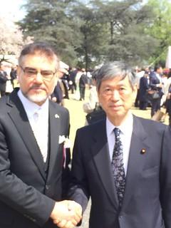 Hon. Mr. Masahiko Komura